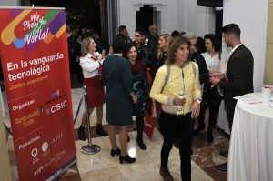 EVENTO CITY SEVILLA 12