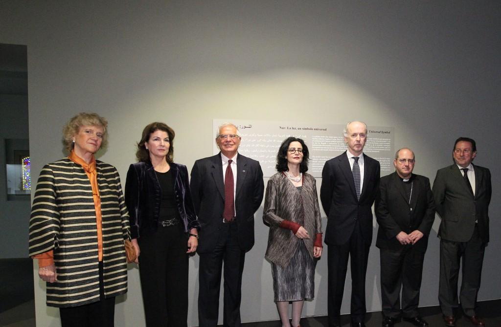 """Fundación Abengoa exposición """"Nur: la Luz en el Arte y la Ciencia del Mundo Islámico"""""""